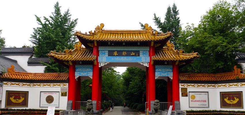 琅琊山风景区-琅琊山风景区面积115平方公里,是由晋元帝司马睿