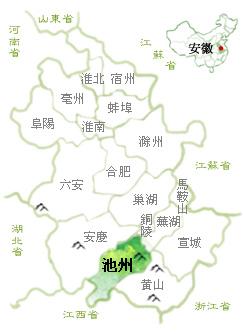 有江南鱼米之乡之称 著名景点 九华山风景区,牯牛降自然保护区,升金湖
